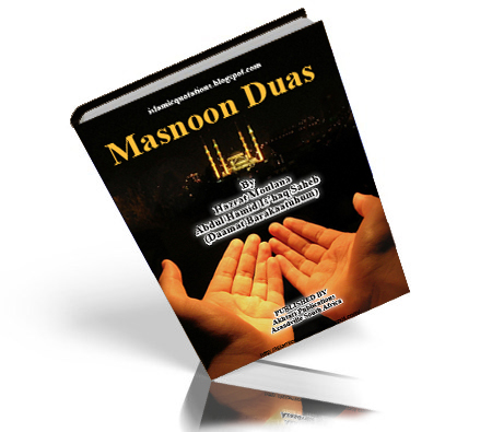 Masnoon Duaas