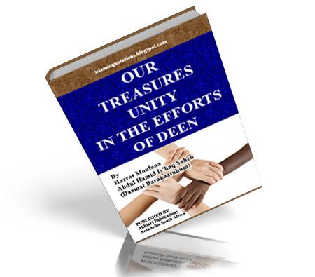 our treasure unity in effort of deen