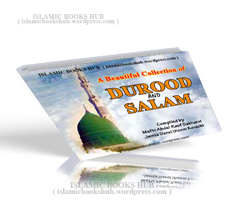 A Beautiful Collection Of Durood And Salam By Mufti Abdul Rauf Sakharvi