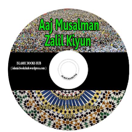 Aaj Musalman Zalil Kiyun lecture by Mufti Taqi Usmani