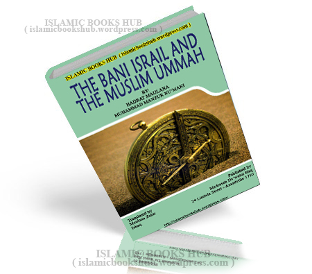 BaniIsrael And The Muslim Ummah by Shaykh Al-hadith Fazlur Rahman Azmi