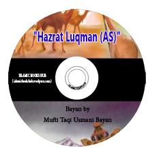 Bayan by Mufti Taqi usmani on Hazrat Luqman A.S.mani on Hazrat Luqman A.S.