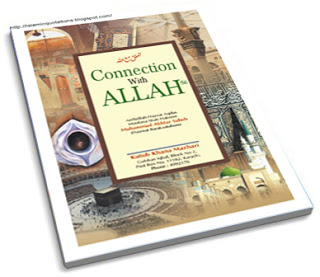 Connection_with_Allah