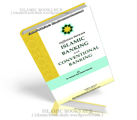 Difference Between Islamic Banking And Conventional Banking By Dr