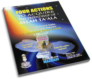 four_actions
