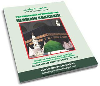 harmain_sharifain