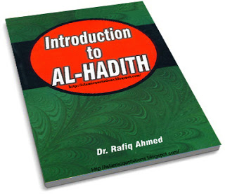 IntroductionToAl-hadith