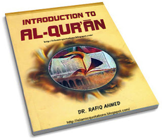 IntroductionToAl-quran