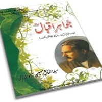 Jawahir-E-Iqbal by Allamah Muhammad Iqbal R. A.