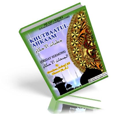 Khutbaatul Ahkaam friday Sermons By Maulana Muhammad AshrafAliThanvi