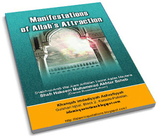 Manifestation_of_Allahs_Attraction