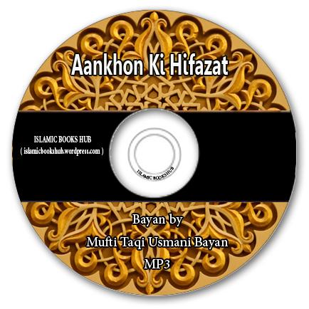 Mufti Taqi Usmani - Aankhon Ki Hifazat