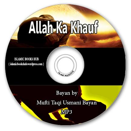 Mufti Taqi Usmani - Allah Ka Khauf