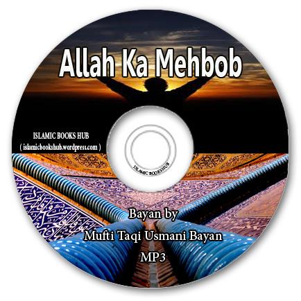 Mufti Taqi Usmani - Allah Ka Mehbob