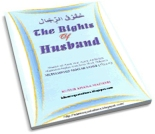 noble-women-around-the-messenger-pbuh copy