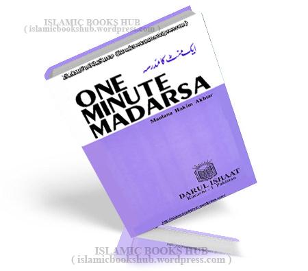 One Minute Madrasah By Moulana Hakim Muhammed Akhtar Saheb