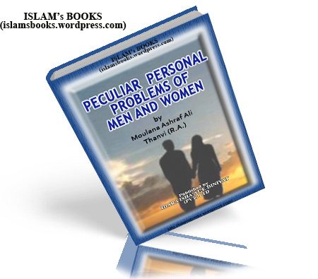 Peculiar Personal Problems Of Men Women By M