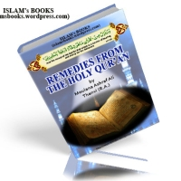 Remedies From The Holy Quran By Shaykh Maulana Ashraf Ali Thanvi (R.A.)