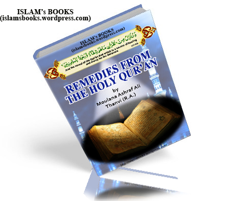 Remedies From The Hol yQuran By Maulana Ashraf Ali Thanwi