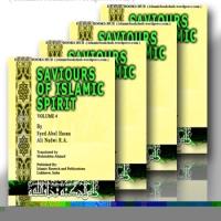 Saviours Of Islamic Spirit By Shaykh Syed Abul Hasan Ali Nadvi R.A.