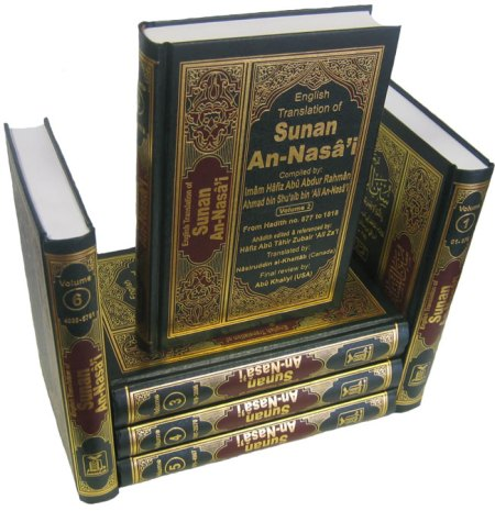sunan-an-nasa-i-6-vol-set