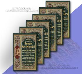 sihah e sitta Y no me refiero a hadices que provengan de ninguna otra fuente sino de lo que es conocido comosihah sitta ( e las seis fuentes del hadiz más auténticas.