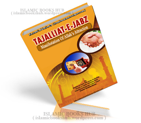Tajalliat-e-Jazb manifestation Of Allahs Attraction By Shaykh Hakeem Akhtar.