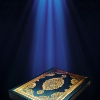 DOWNLOAD AUDIO HOLY QUR'AN RECITE BY SHAIKH SUDAIS WITH URDU TRANSLATION