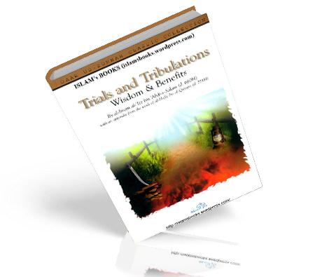 Trials And Tribulations-Wisdom Benefits