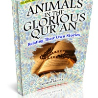 Animals in the Glorious Quran by Ahmad Bahjat
