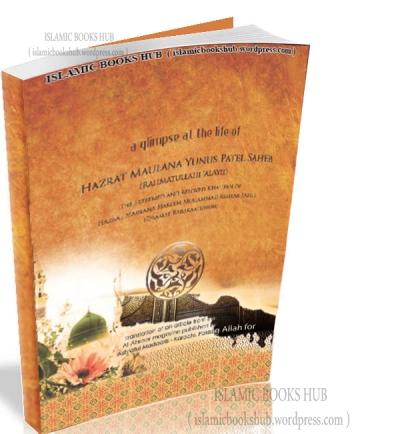 Hazrat Maulana Yunus Patel