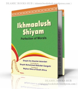 Ikmalush Shiyam (Perfection of Morals) By Shaykh Ataullah Sikandri (r