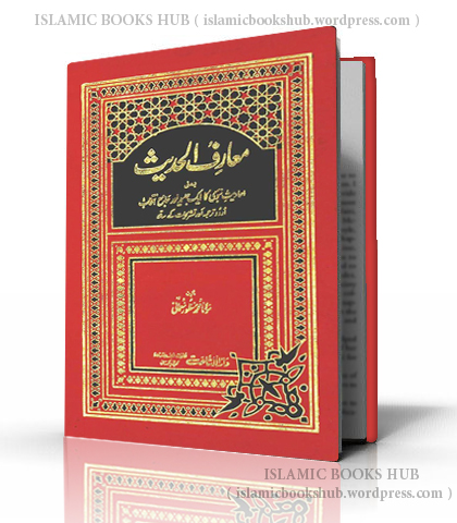 Books in hadees urdu pdf all