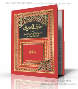 Maariful Hadith (Urdu) by Shaykh Muhammad Manzoor Nomani (r