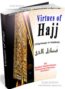 Virtues Of Hajj By Shaykhul Hadeeth Muhammad Zakariyya