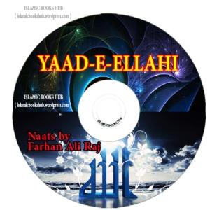 YAAD-E-ELLAHI BY HAFIZ FARHAN ALI RAJ