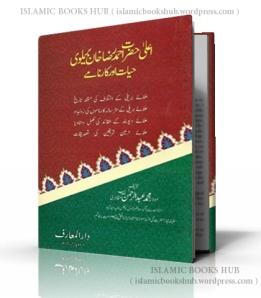 Ala Hazrat Ahmad Raza Khan – Hayat Aur Karnamay By Shaykh Muhammad Abdur Rahman Mazahiri