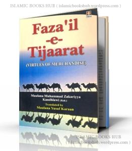 Fazail -e- Tijarat By Shaykh Muhammad Zakariyya Kandhelvi (r