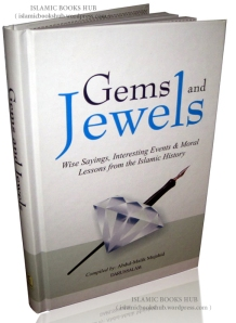 GEMS and JEWELS by Abdul Malik Mujahid
