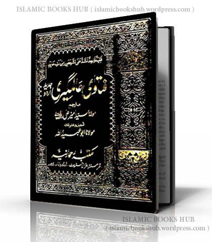 Islamic Books In Urdu Pdf Deoband