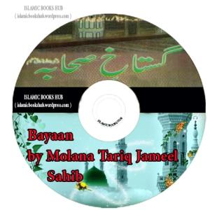 Gustakh e Sahaba byan By molana Tariq jameel Sahib