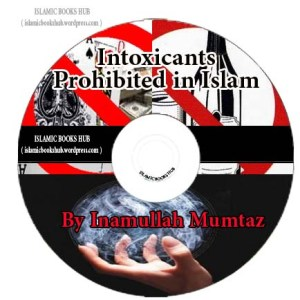 Intoxicants prohibited in islam