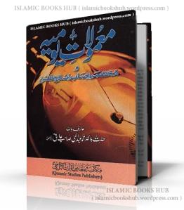 Mamoolat-e-Youmia by Shaykh Dr. Abdul Hai Arifi (r