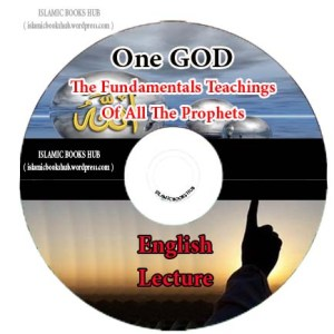 ONE GOD ( The Fundamentals Teachings Of All The Prophets )