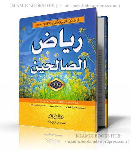 Riyad saliheen arabic pdf
