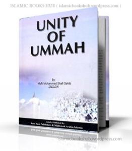 Unity of Ummah By Shaykh Mufti Muhammad Shafi (r