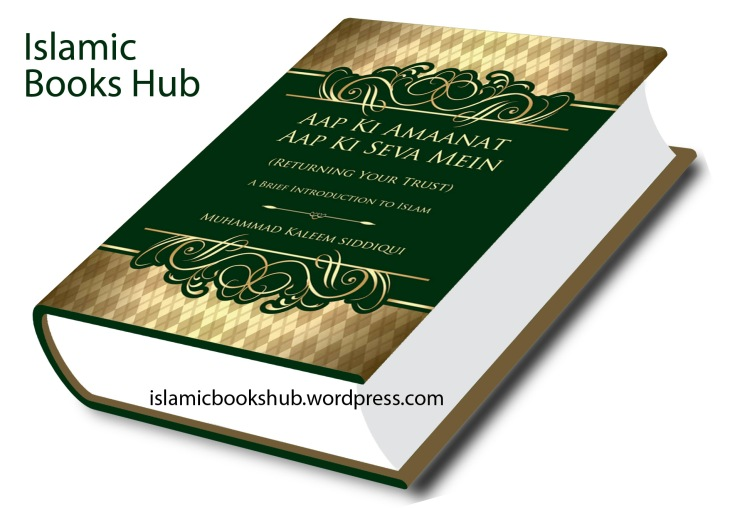 Aap ki Amaanat app ki seva mein (Returning your Trust) by Shaikh Muhammad Kaleem Siddiqui
