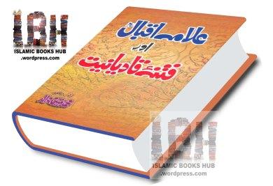 Allamah Iqbal  (R.A) Aur Fitna e Qadyaniyat By Muhammad Mateen Khalid