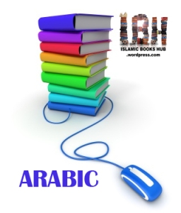 ARABIC ISLAMIC BOOKS