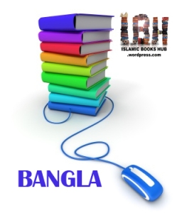 BANGLA ISLAMIC BOOKS